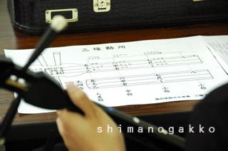 1曲弾けるようになる⁉三線教室 1