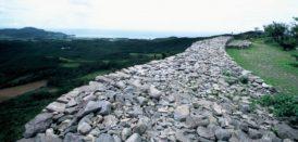 久米島のお城と歴史に酔う旅