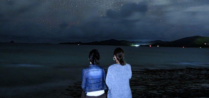 【体験】星とひとつになる!久米島星空撮影 3