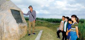 久米島平和学習