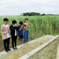 久米島平和学習 5