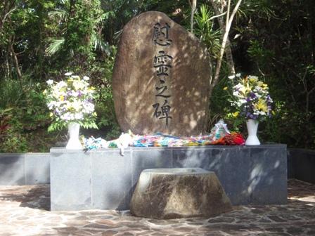 久米島平和学習 4