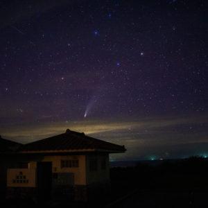 ネオワイズ彗星 タチジャミ公園